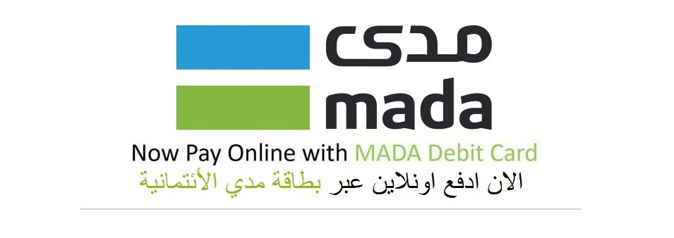 Mada Debit Card
