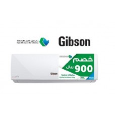 Gibson Split Wall Type AC/Inverter/Cold/18000btu - SEEC - (AS120FE6IN)