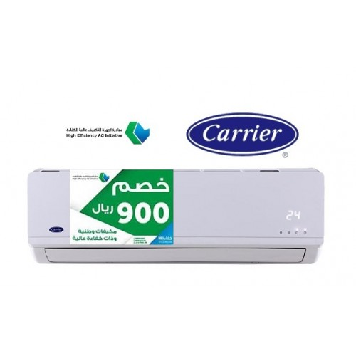 Carrier Split Wall Type AC/Cold/18000btu - HEAC - (42SKC1831S)