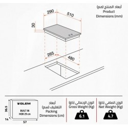 GlemGas Builtin Electric Hob/30cm/Stone/2 Hotplate - (P3FNHI)