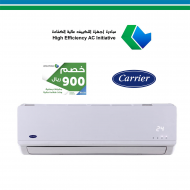 Carrier Split Wall Type AC/Cold/24000btu - SEEC (42SKC2431S)