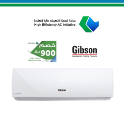 Gibson Split Wall Type AC / Inverter / Cold / 18000btu - SEEC - (AS120FE6IN)