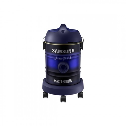 Samsung Vacuum Cleaner/Drum/20Ltr/1600W/Blue - (SW7539)